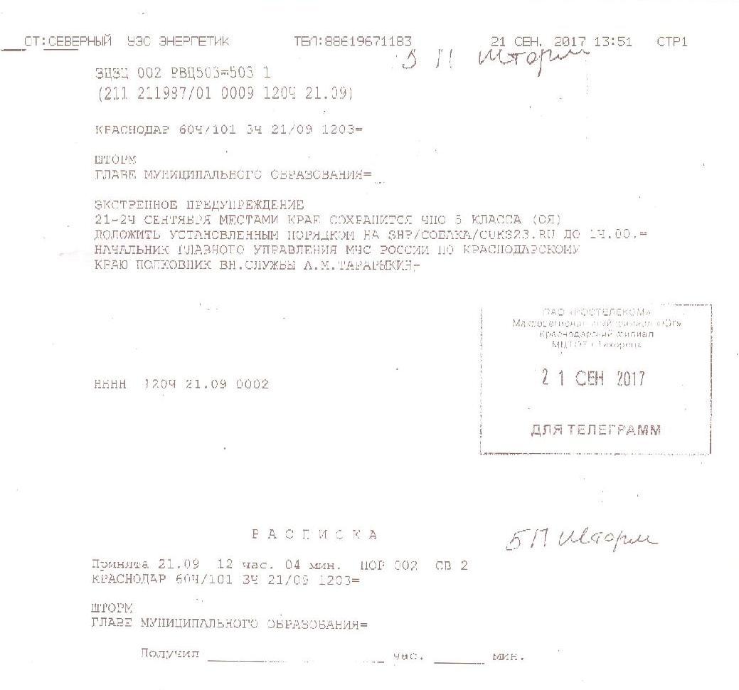 Купить справку 2 ндфл Жуков проезд отзывы об ипотечных брокерах